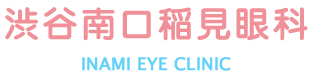 渋谷稲見眼科ロゴ